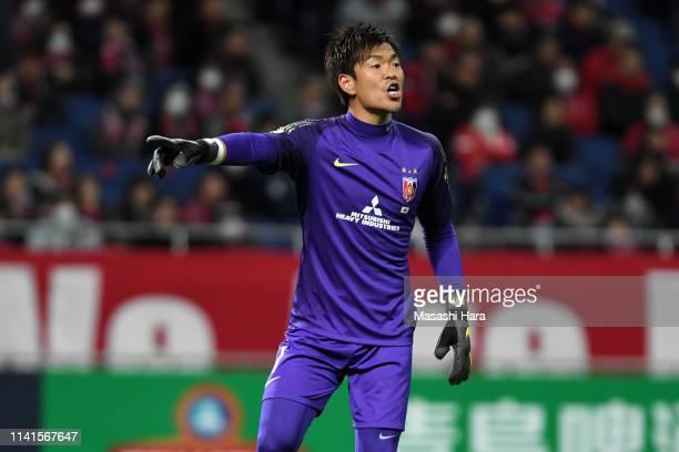 Shusaku Nishikawa of Urawa Red Diamonds grestures during the AFC Champions League Group G match between Urawa Red Diamonds and Jeonbuk Hyundai Motors...