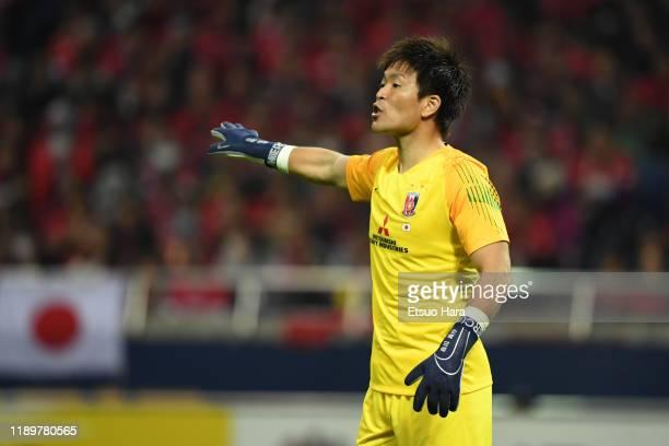 Shusaku Nishikawa of Urawa Red Diamonds in action during the AFC Champions League Final second leg match between Urawa Red Diamonds and Al Hilal at...