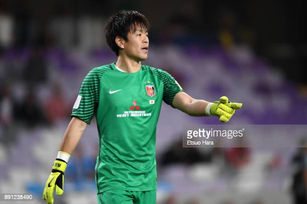 Shusaku Nishikawa of Urawa Red Diamonds in action during the FIFA Club World Cup UAE 2017 Match for 5th Place between Wydad Casablanca and Urawa Reds...