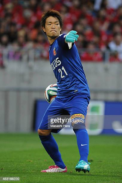 Shusaku Nishikawa of Urawa Red Diamonds in action during the J League match between Urawa Red Diamonds and Kashima Antlers at the Saitama Stadium on...