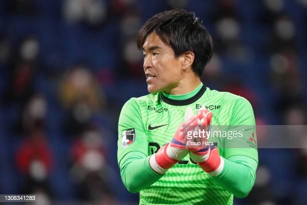 Shusaku Nishikawa of Urawa Red Diamonds in action during the J.League Meiji Yasuda J1 match between Urawa Red Diamonds and Yokohama FC at the Saitama...
