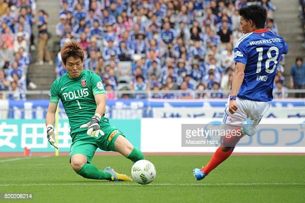 Shusaku Nishikawa of Urawa Red Diamonds in action during the JLeague match between Yokohama FMarinos and Urawa Red Diamonds at the Nissan Stadium on...