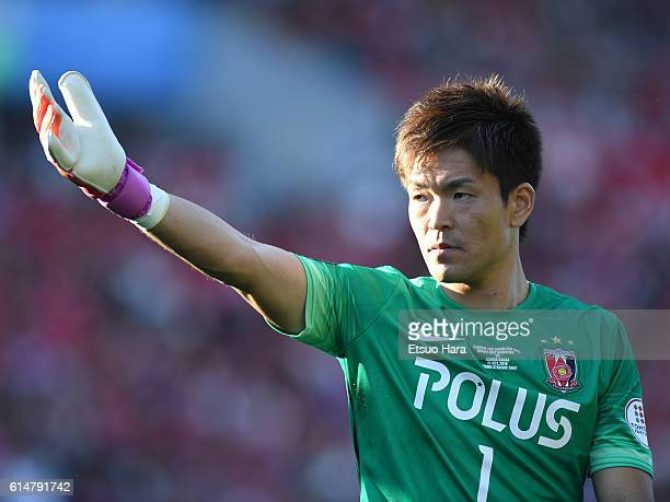 Shusaku Nishikawa of Urawa Red Diamonds in action during the JLeague Levain Cup Final match between Gamba Osaka and Urawa Red Diamonds at the Saitama...