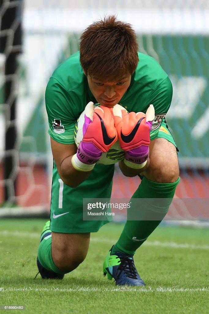 Jubilo Iwata v Urawa Red Diamonds - J.League : News Photo