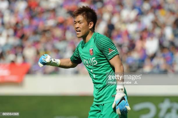 Shusaku Nishikawa of Urawa Red Diamonds in action during the JLeague J1 match between FC Tokyo and Urawa Red Diamonds at Ajinomoto Stadium on April...