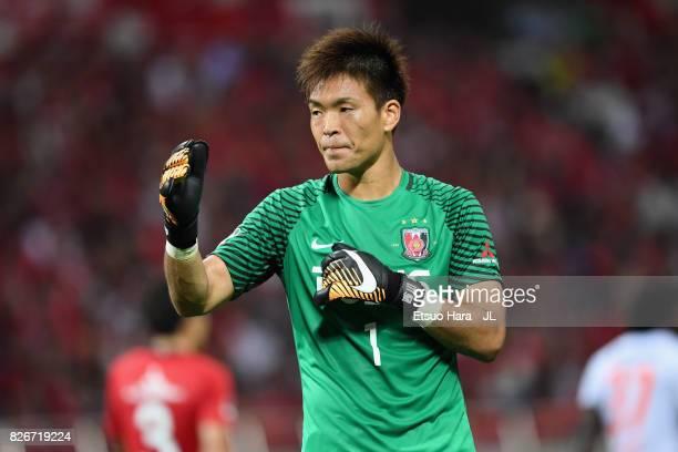 Shusaku Nishikawa of Urawa Red Diamonds in action during the JLeague J1 match between Urawa Red Diamonds and Omiya Ardija at Saitama Stadium on...