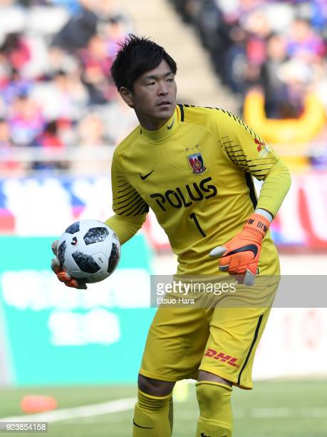 Shusaku Nishikawa of Urawa Red Diamonds in action during the JLeague J1 match between FC Tokyo and Urawa Red Diamonds at Ajinomoto Stadium on...