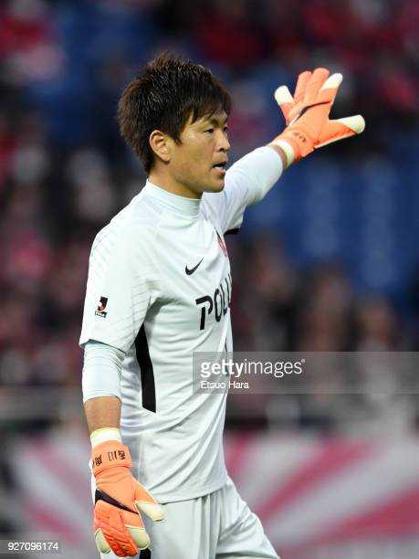 Shusaku Nishikawa of Urawa Red Diamonds in action during the JLeague J1 match between Urawa Red Diamonds and Sanfrecce Hiroshima at Saitama Stadium...