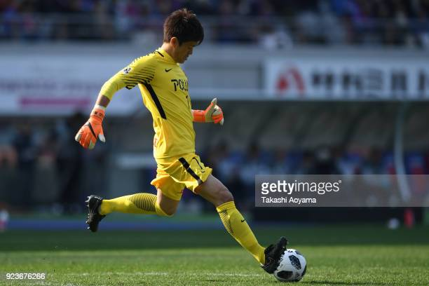 Shusaku Nishikawa of Urawa Red Diamonds in action on during the JLeague J1 match between FC Tokyo and Urawa Red Diamonds at Ajinomoto Stadium on...