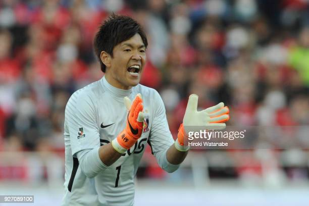 Shusaku Nishikawa of Urawa Red Diamonds looks during the JLeague J1 match between Urawa Red Diamonds and Sanfrecce Hiroshima at Saitama Stadium on...