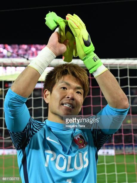 Shusaku Nishikawa of Urawa Red Diamonds looks on after the JLeague J1 match between Urawa Red Diamonds and Ventforet Kofu at Saitama Stadium on March...