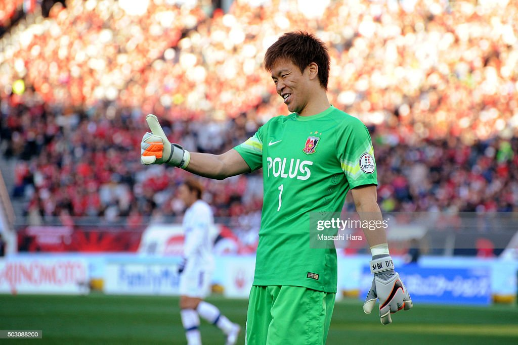 Urawa Red Diamonds v Gamba Osaka - 95th Emperor's Cup Final