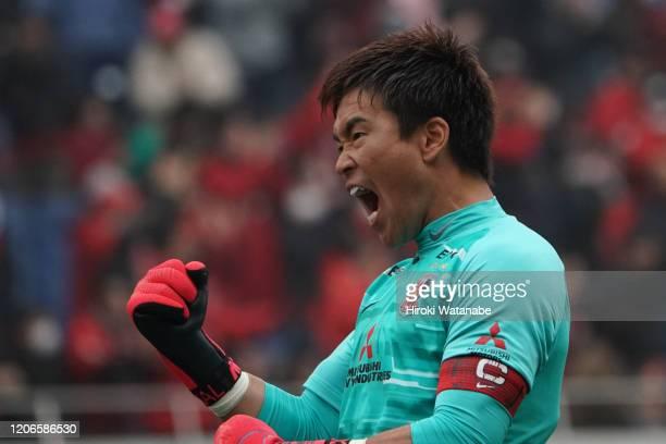 Shusaku Nishikawa of Urawa Red Diamonds looks on during the J.League YBC Levain Cup Group B match between Urawa Red Diamonds and Vegalta Sendai at...