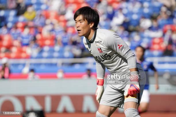 Shusaku Nishikawa of Urawa Red Diamonds looks on during the J.League Meiji Yasuda J1 match between Yokohama F.Marinos and Urawa Red Diamonds at...