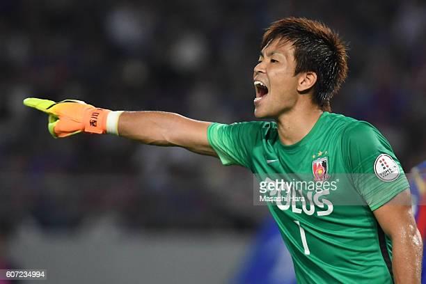 Shusaku Nishikawa of Urawa Red Diamonds looks on during the JLeague match between FC Tokyo and Urawa Red Diamonds at the Ajinomoto Stadium on...