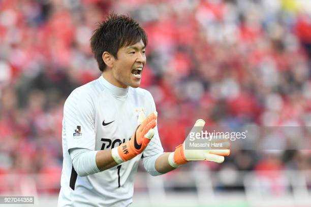 Shusaku Nishikawa of Urawa Red Diamonds looks on during the JLeague J1 match between Urawa Red Diamonds and Sanfrecce Hiroshima at Saitama Stadium on...