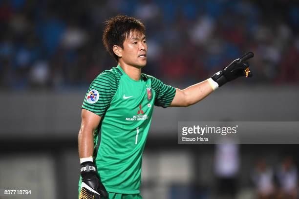 Shusaku Nishikawa of Urawa Red Diamonds looks on prior to the AFC Champions League quarter final first leg match between Kawasaki Frontale and Urawa...