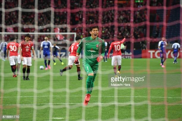 Shusaku Nishikawa of Urawa Red Diamonds looks on prior to the AFC Champions League Final second leg match between Urawa Red Diamonds and AlHilal at...