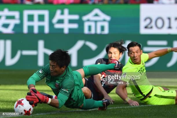 Shusaku Nishikawa of Urawa Red Diamonds makes a save during the JLeague J1 match between Kashima Antlers and Urawa Red Diamonds at Kashima Soccer...