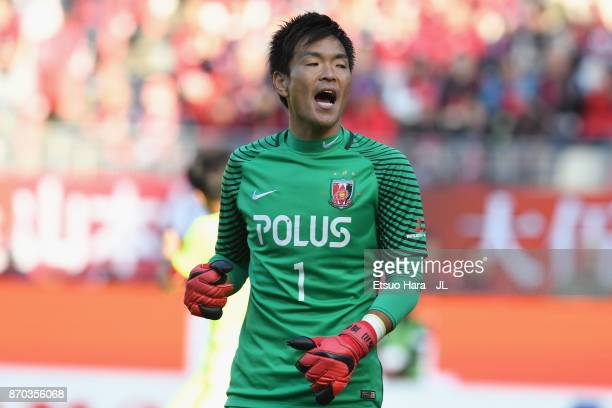 Shusaku Nishikawa of Urawa Red Diamonds reacts during the JLeague J1 match between Kashima Antlers and Urawa Red Diamonds at Kashima Soccer Stadium...