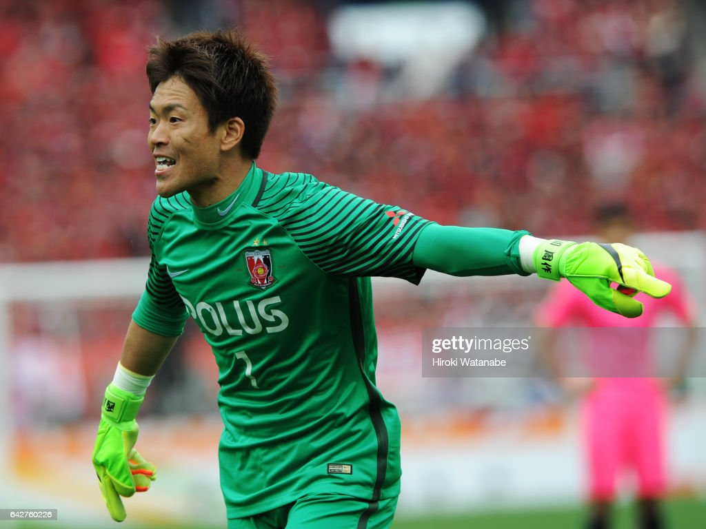 Kashima Antlers v Urawa Red Diamonds - Xerox Super Cup