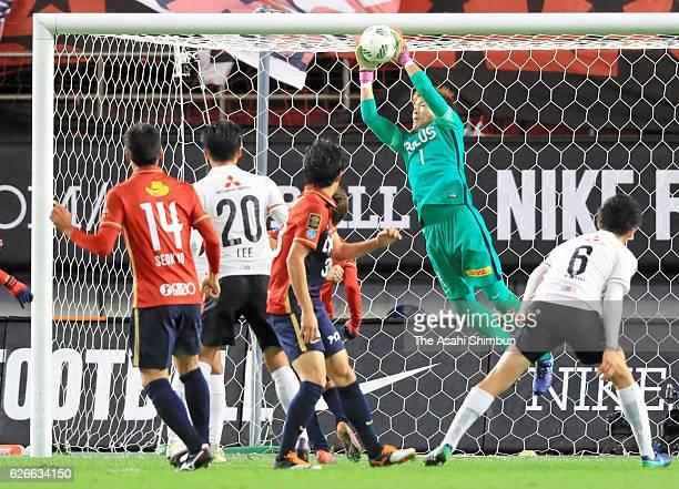 Shusaku Nishikawa of Urawa Red Diamonds saves the ball during the J.League Championship Final first leg match between Kashima Antlers and Urawa Red...