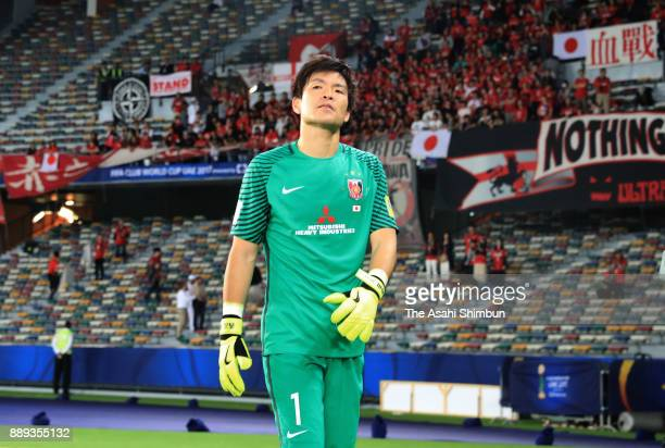Shusaku Nishikawa of Urawa Red Diamonds shows dejection after his side's 01 defeat in the FIFA Club World Cup match between Al Jazira and Urawa Red...
