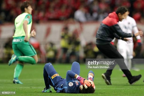 Shusaku Nishikawa of Urawa Red Diamonds shows his dejection after the J.League Championship Final second leg match between Urawa Red Diamonds and...