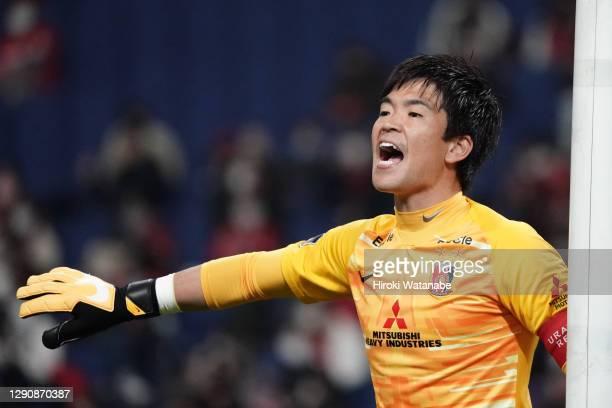 Shusaku Nishikawa of Urawa Red Diamondslooks on during the J.League Meiji Yasuda J1 match between Urawa Red Diamonds and Shonan Bellmare at the...