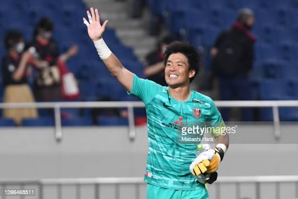 Shusaku Nishikawa of Urawa Reds celebrates the win after the J.League Meiji Yasuda J1 match between Urawa Red Diamonds and Sanfrecce Hiroshima at the...