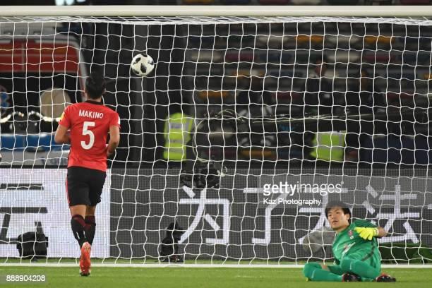 Shusaku Nishikawa of Urawa Reds concedes the opener on December 9 2017 in Abu Dhabi United Arab Emirates