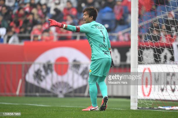 Shusaku Nishikawa of Urawa Reds during the J.League YBC Levain Cup Group B match between Urawa Red Diamonds and Vegalta Sendai at Saitama Stadium on...