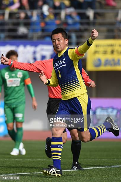 Shusuke Tsubouchi of Thespa Kusatsu Gunma celebrates the opener during the JLeague second division match between Thespa Kusatsu Gunma and FC Gifu at...