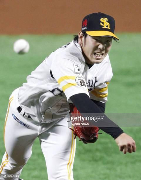 Shuta Ishikawa of the SoftBank Hawks pitches against the Pacific Leagueleading Seibu Lions at Yafuoku Dome in Fukuoka on April 26 2018 ==Kyodo