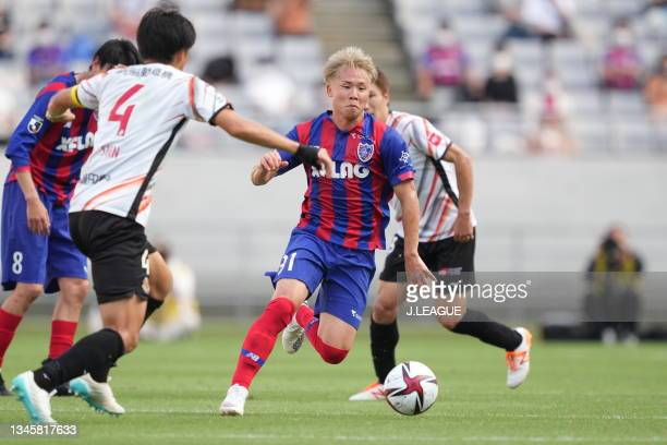 Shuto ABE of FC Tokyo in action during the J.League Levain Cup Semi Final second leg match between FC Tokyo and Nagoya Grampus at Ajinomoto Stadium...