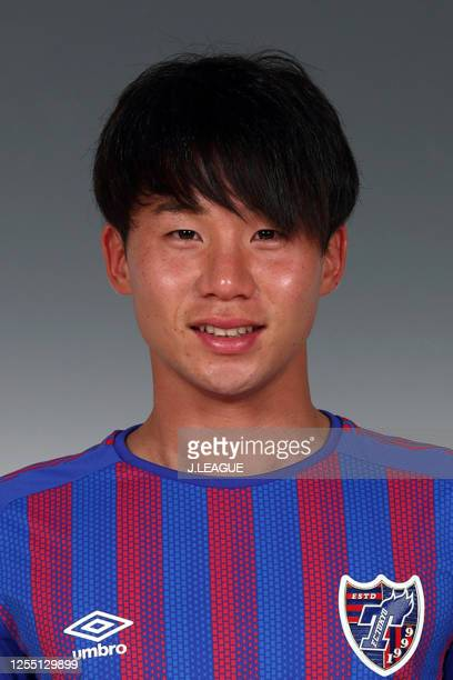 Shuto Abe poses for photographs during the FC Tokyo portrait session on January 8, 2020 in Japan.