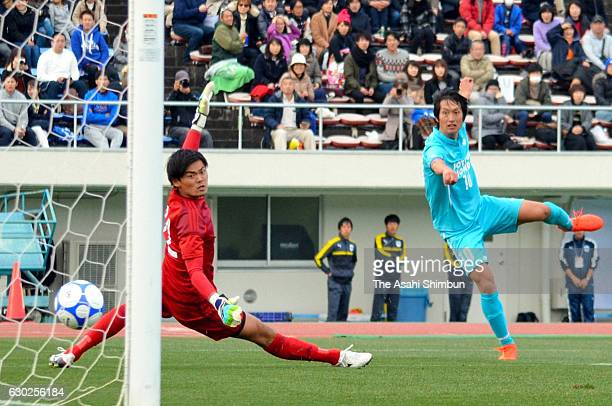 Shuto Kitagawa of Tsukuba Univevrsity scores his side's fifth goal during the 65th All Japan University Football Torunament Final between Tsukuba...