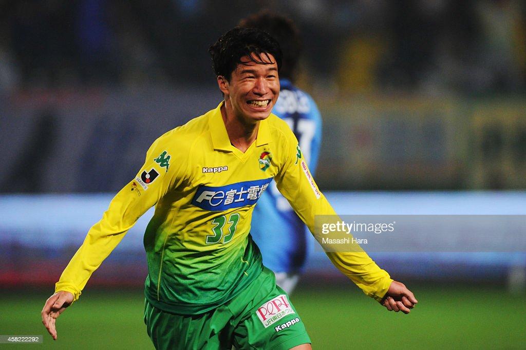 JEF United Chiba v Jubilo Iwata - J.League 2 : ニュース写真