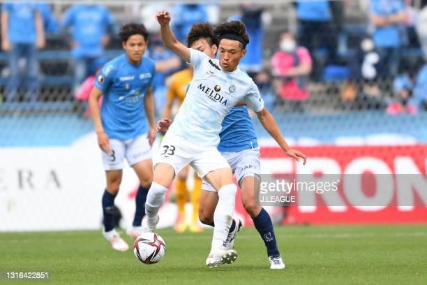 Shuto MACHINO of Shonan Bellmare in action during the J.League YBC Levain Cup Group C match between Yokohama FC and Shonan Bellmare at the NHK Spring...
