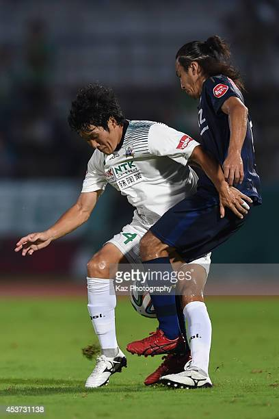 Shuto Tanaka of FC Gifu keeps the ball under the pressure from Kota Aoki of Thespakusatsu Gunma during the J League 2nd division match between...