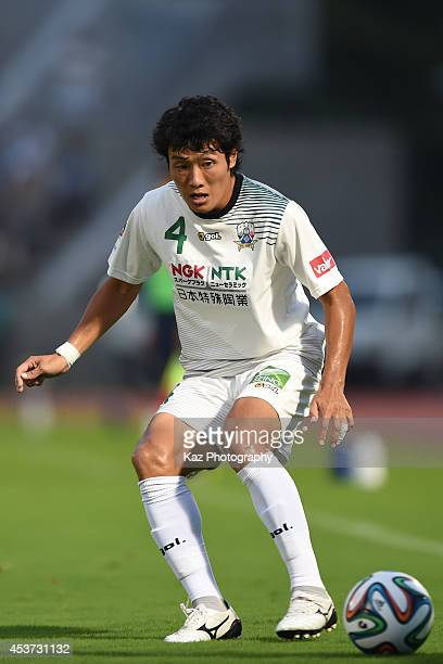 Shuto Tanaka passes the ball during the J League 2nd division match between Thespakusatsu Gunma and FC Gifu at Shoda Shoyu Stadium Gunma on August 17...