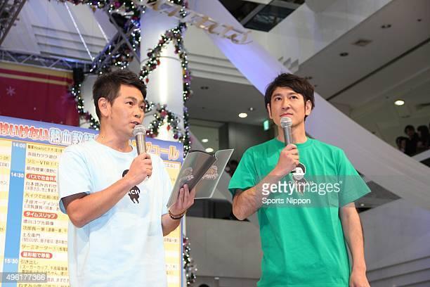 Shōzō Endō Naoki Tanaka of comedy duo Cocorico attend 'Gaki No Tsukai' DVD/Bluray PR Event on November 30 2013 in Tokyo Japan