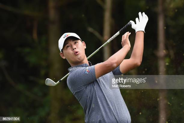 Si Woo Kim of South Korea hits his tee shot on the 7th hole during the first round of the CJ Cup at Nine Bridges on October 19 2017 in Jeju South...