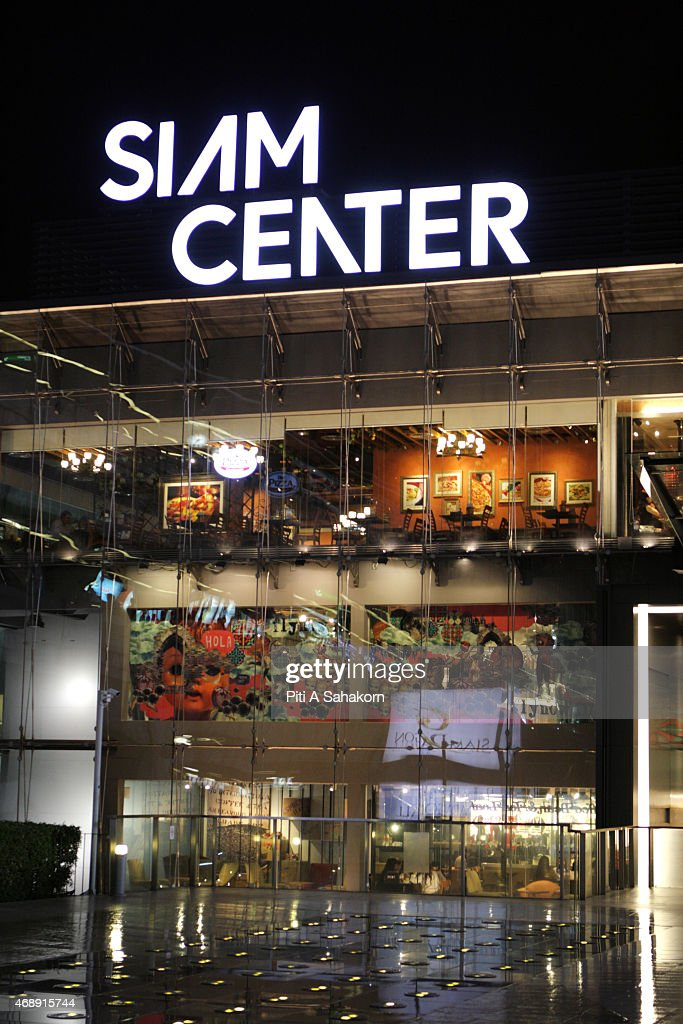 Siam Center, one of first shopping malls in Bangkok, built in 1973