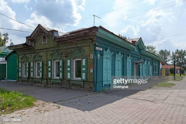 Maison en bois sibérienne d'Omsk