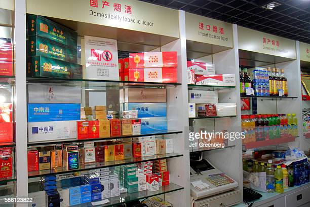Sichuan Middle Road tobacco products