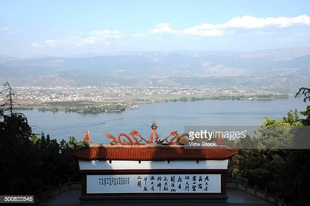 Sichuan,China