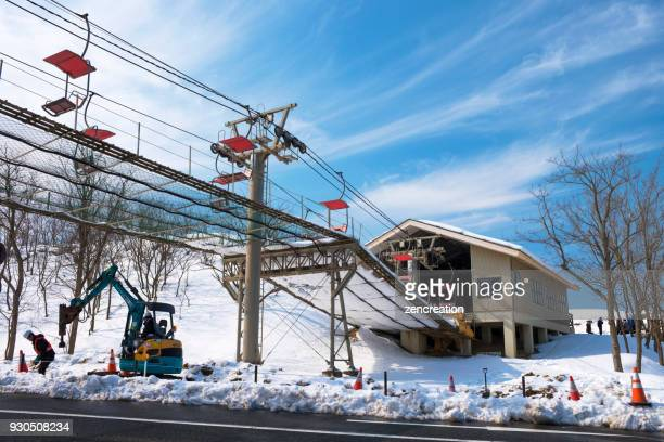 sightseeing chairlift - tottori prefecture stock photos and pictures