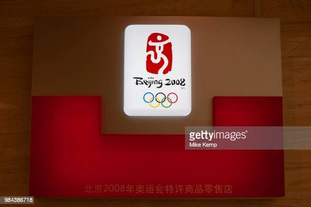 Sign and logo for the Beijing 2008 Olympics in Shanghai, China.