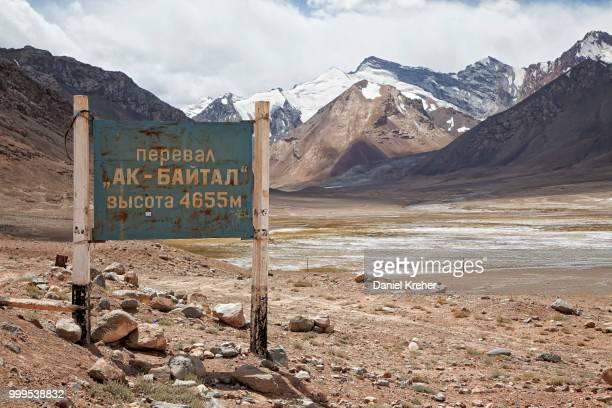 Sign at the Ak-Baital Pass, Pamir Highway, M41, Province of Gorno-Badakhshan, Tajikistan